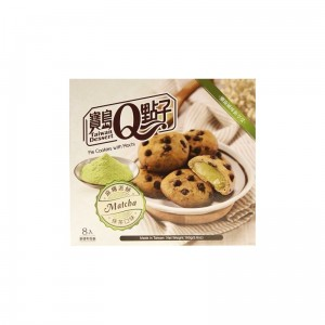 Mochi Matcha Flavour Pie Cookies 160g, Royal Family